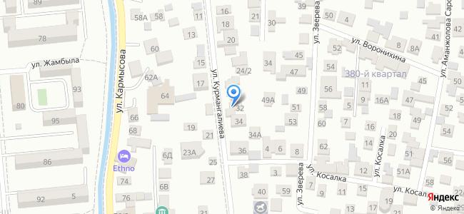 Ala Space, улица Курмангалиева, 32