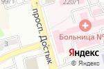 Схема проезда до компании Исток Аудио Казахстан в Алматы