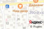 Схема проезда до компании Grushevy Hospitality Boutique в Алматы