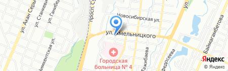 Мастерская по ремонту обуви на ул. Куйбышева на карте Алматы