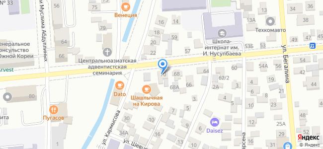 ул. Богенбай батыра 70