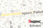 Схема проезда до компании Шаган в Алматы