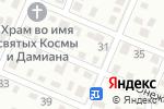 Схема проезда до компании Shadow Rays в Алматы