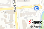 Схема проезда до компании ДАРТ в Алматы