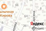 Схема проезда до компании Канадский визовый центр в Алматы