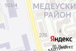 Схема проезда до компании Орион-С в Алматы