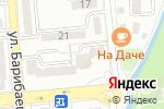 Схема проезда до компании Вечное Небо в Алматы