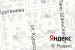 Схема проезда до компании JET Airlines в Алматы