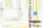 Схема проезда до компании Массажный кабинет в Павлодаре