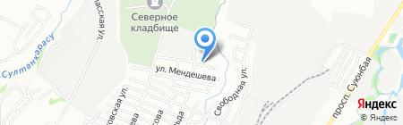 Clean Master на карте Алматы