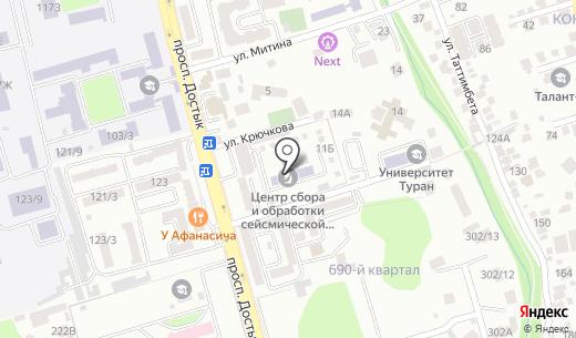 Alternative Networks and Trunks. Схема проезда в Алматы