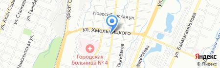 Xango на карте Алматы
