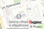 Схема проезда до компании Oil & Gas of Kazakhstan в Алматы