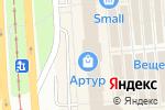 Схема проезда до компании Крендель в Павлодаре