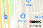 Схема проезда до компании Tesori в Павлодаре