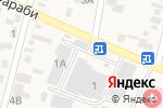 Схема проезда до компании Dolce-Pharm в Ынтымаке