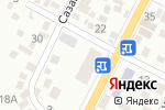 Схема проезда до компании Фундук в Алматы