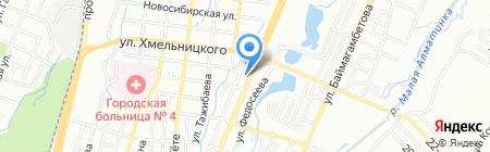 Nomad Insurance на карте Алматы