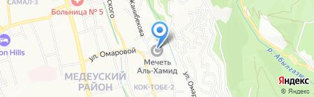 Аль-Хамид на карте Алматы