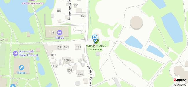 Казахстан, Алматы, улица Есенберлина, 166