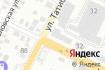 Схема проезда до компании ALFA EQUIP в Алматы