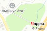 Схема проезда до компании Alatau Transport в Алматы
