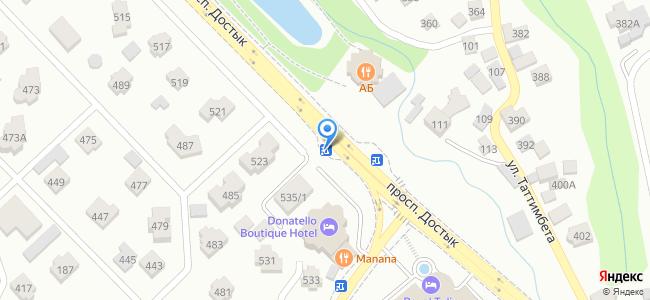 Казахстан, Алматы, проспект Достык