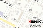 Схема проезда до компании Центр технического осмотра и автострахования в Алматы