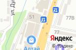 Схема проезда до компании Лоза в Алматы