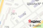 Схема проезда до компании Специальный (коррекционный) ясли-сад №123 для детей с нарушениями опорно-двигательного аппарата и зрения в Алматы