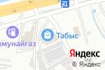 Схема проезда до компании Мирас Авто в Алматы