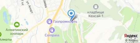 AelitaStarMax на карте Алматы
