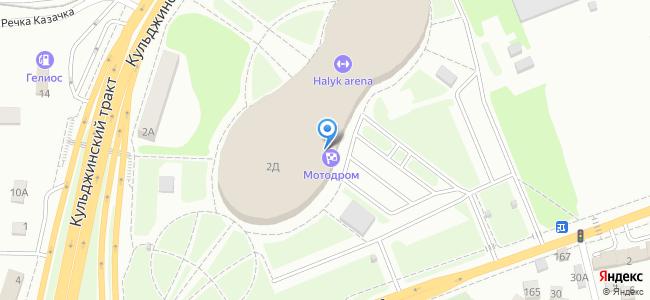 Halyk Arena,  Кульжинский тракт, 2