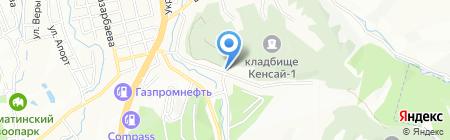 Полинка на карте Алматы