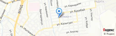 Почтовое отделение связи №64 на карте Алматы