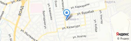Айна салон красоты на карте Алматы