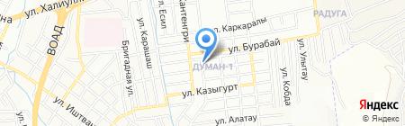 Билимды Балакай на карте Алматы