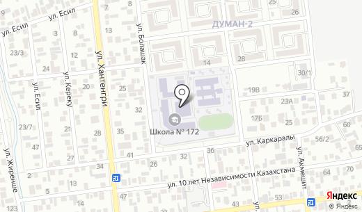 Детский сад №166. Схема проезда в Алматы