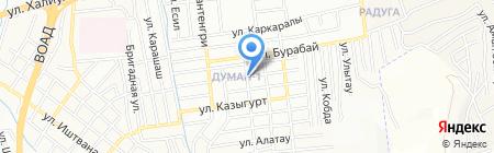 Сулулык на карте Алматы