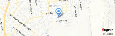 Бобек продуктовый магазин на карте Алматы