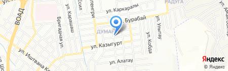 Мастерская по ремонту обуви на ул. Бишкек на карте Алматы