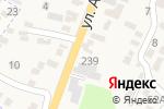 Схема проезда до компании АзияМебель в Покровке