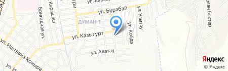 Ару продуктовый магазин на карте Алматы
