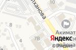 Схема проезда до компании Нотариус Рашидинова Ч.В. в Отегене Батыра