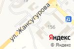 Схема проезда до компании Ros Petrol в Отегене Батыра