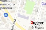 Схема проезда до компании Солнышко в Отегене Батыра