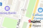 Схема проезда до компании Сеним в Отегене Батыра