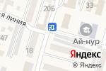 Схема проезда до компании Три розы, бутик одежды в Отегене Батыра