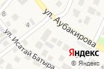 Схема проезда до компании Зере в Отегене Батыра