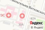Схема проезда до компании Аква лаб в Отегене Батыра
